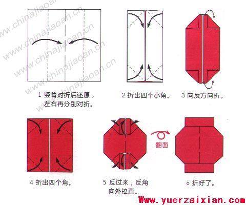 幼儿手工折纸:灯笼-幼儿园教案-中国育儿在线