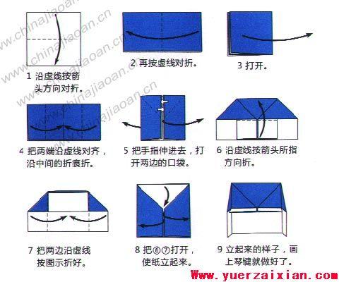 折钢琴详细步骤图如下:;