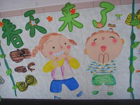 墙面设计图幼儿班
