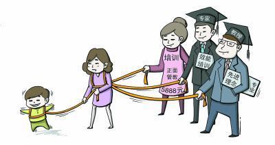 家庭教育培训市场乱象频出:三五天造一个指导师