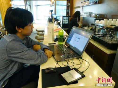 资料图:一家提供电子书阅读的咖啡屋。中新社发 王路宪 摄