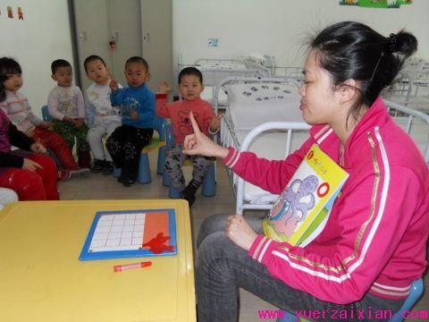 幼儿园中班健康教案:注意饮食卫生